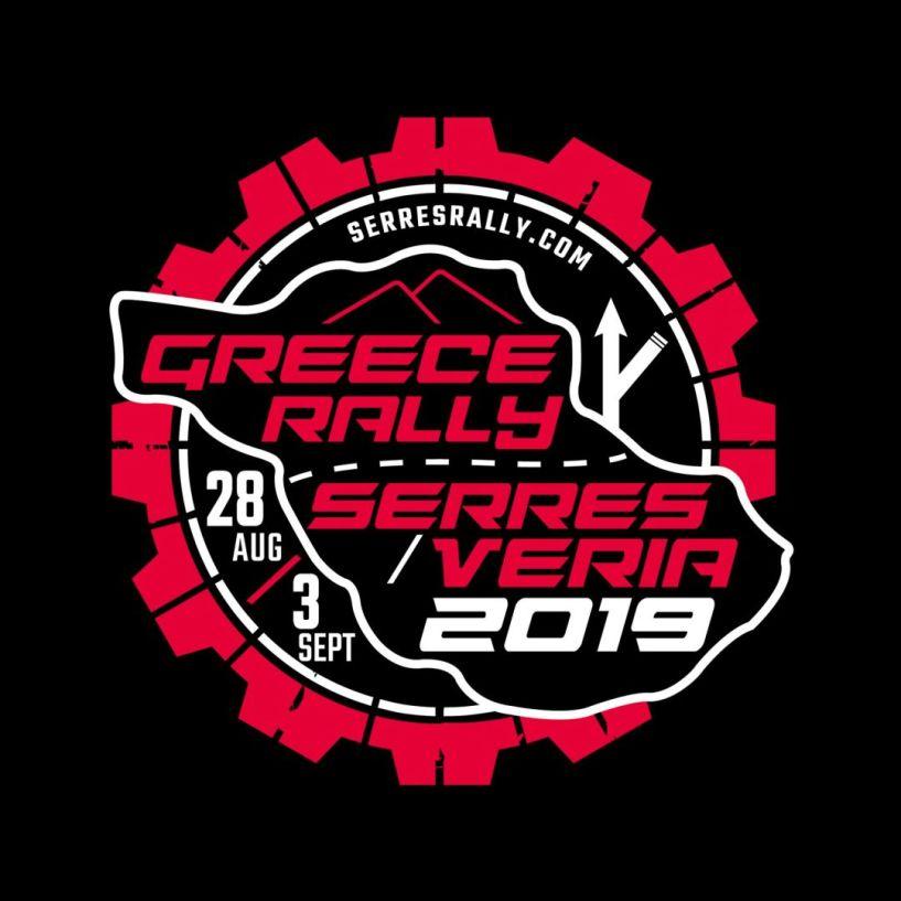 Διεθνής Αγώνας Rally Raid από τις Σέρρες στη Βέροια!