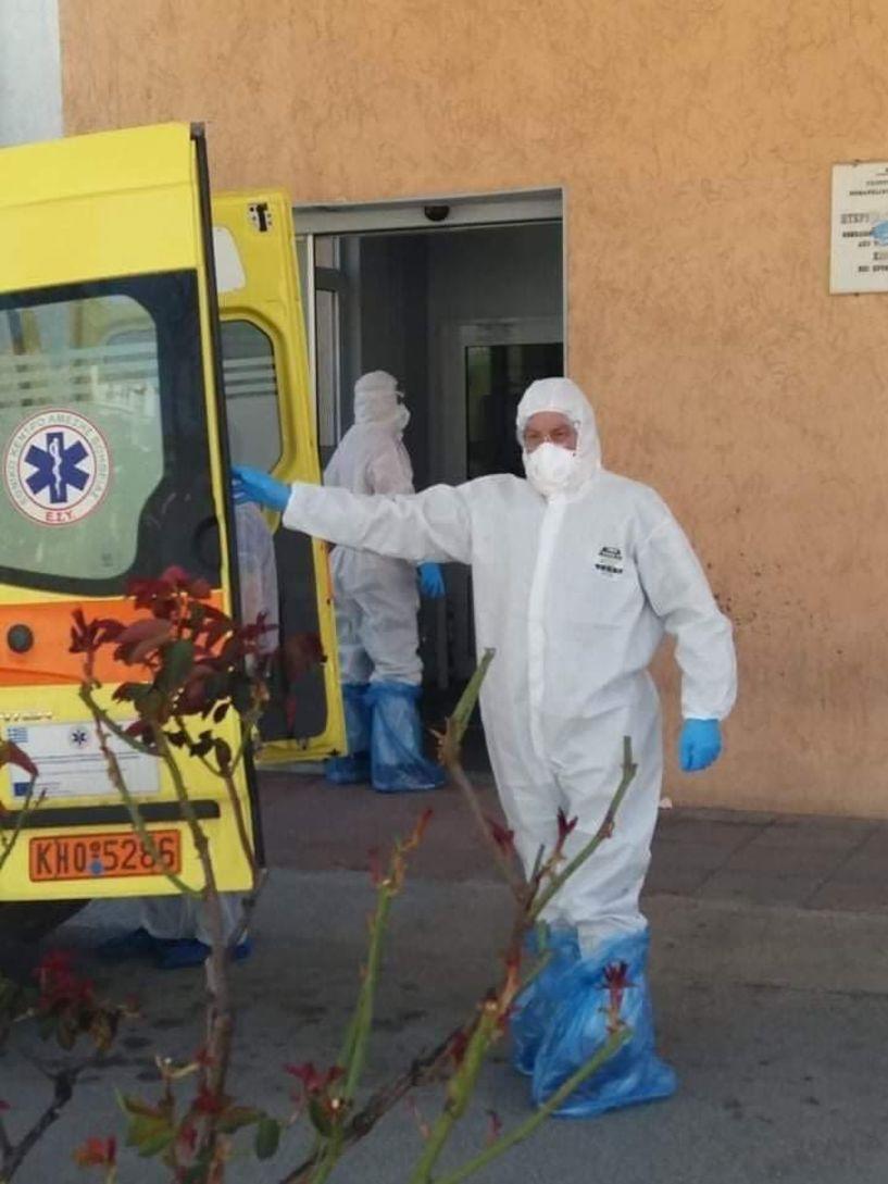 Κρατάνε γερά παρά την κατάσταση, οι εργαζόμενοι  στο «Μαμάτσειο» Νοσοκομείο Κοζάνης