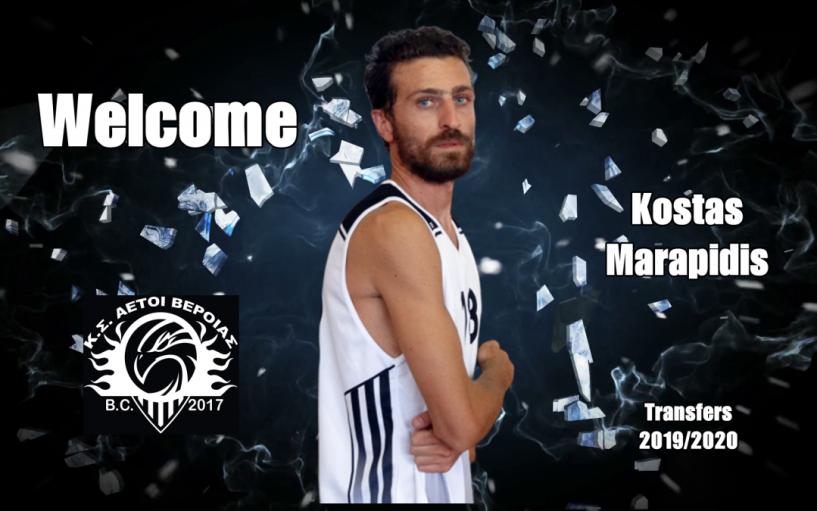 Μπάσκετ Γ' Εθνικής. Στους Αετούς Βέροιας ο Κώστας Μαραπίδης
