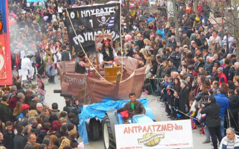 Στις 4 Φεβρουαρίου ξεκινάει  το γνωστό «Μελικιώτικο Καρναβάλι»