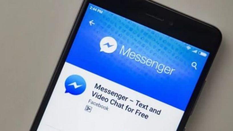 Το Messenger του Facebook ετοιμάζει μία θεαματική αλλαγή