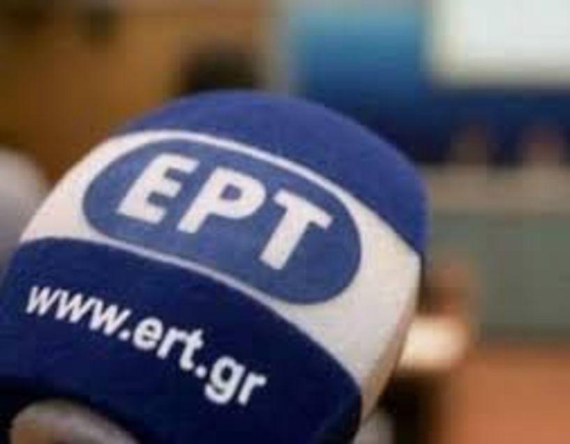 Αιγάλεω – Καλαμάτα: Η τηλεοπτική πρεμιέρα της Football League από την ΕΡΤ