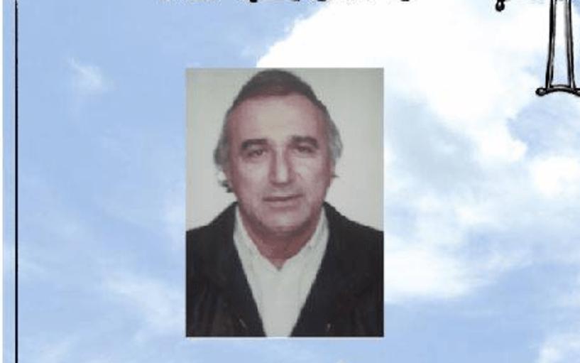 Πέθανε ο βεροιώτης παλαίμαχος τερματοφύλακας Γιάννης Μιχαηλίδης