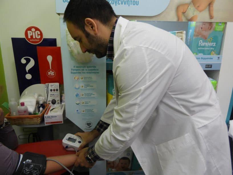 Για λίγες ακόμα ημέρες στο Φαρμακείο Μουρτζίλα…Μπείτε στην κλήρωση για 2 ηλεκτρονικά πιεσόμετρα AND U611
