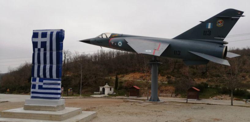 Έτοιμο το μνημείο προς τιμήν του Ήρωα Πιλότου Γιώργου Μπαλταδώρου στο Δήμο Λίμνης Πλαστήρα