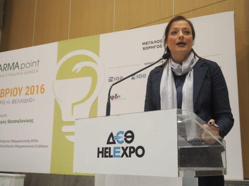 Παρουσίαση των αποτελεσμάτων του προγράμματος επισιτιστικής βοήθειας της Περιφέρειας Κεντρικής Μακεδονίας