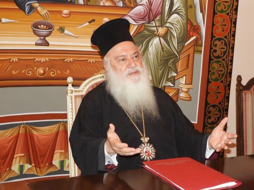 Η Ν.Ε ΣΥΡΙΖΑ Ημαθίας απαντάει στον Μητροπολίτη κ. Παντελεήμονα