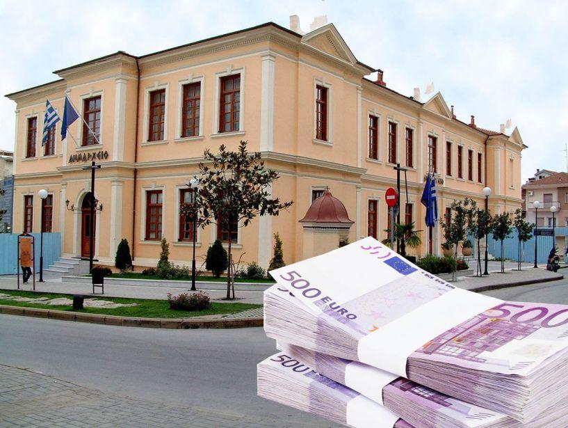 Κυβέρνηση καλεί δήμους για ταμειακά διαθέσιμα