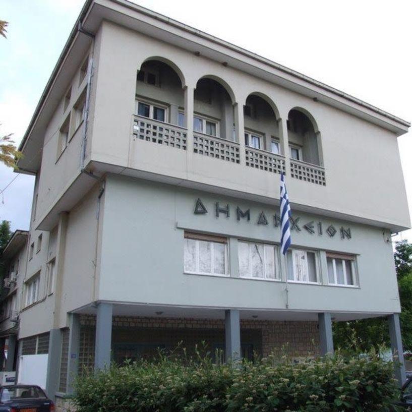 Νάουσα: Αναβαθμίζονται οι ηλεκτρονικές συναλλαγές με τον Δήμο
