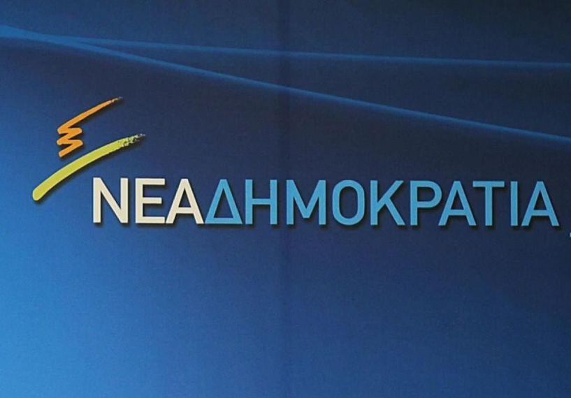 Με εξωστρέφεια απαντά η Νέα Δημοκρατία   στην εσωστρέφεια και το διχαστικό λόγο του ΣΥΡΙΖΑ!