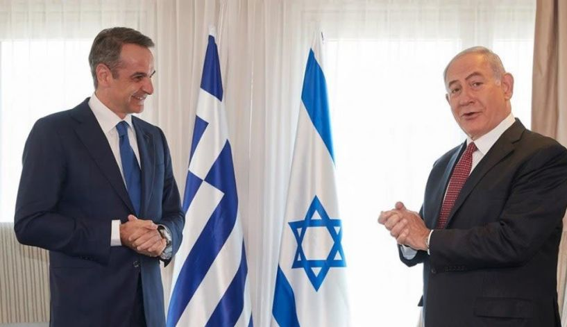 To Ισραήλ υποστηρίζει την Ελλάδα, παρέμβαση για το Oruc Reis
