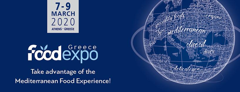 Συμμετοχή της Περιφέρειας Κεντρικής Μακεδονίας  στην 7η FOODEXPO 2020 –  Πρόσκληση εκδήλωσης ενδιαφέροντος προς τις επιχειρήσεις