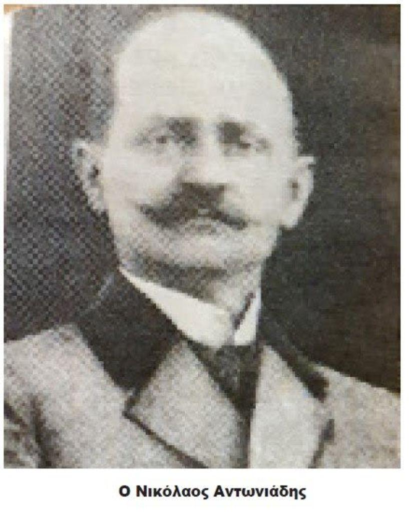 ΝΙΚΟΛΑΟΣ ΑΝΤΩΝΙΑΔΗΣ: «Ο εξοχώτατος εν Ιατροίς» (που πρόσφερε πολλά στη Βέροια) (1861-1930)