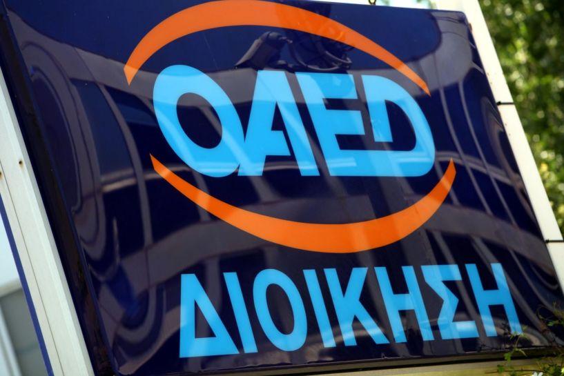 Έρχονται νέα  προγράμματα για νέους από τον ΟΑΕΔ