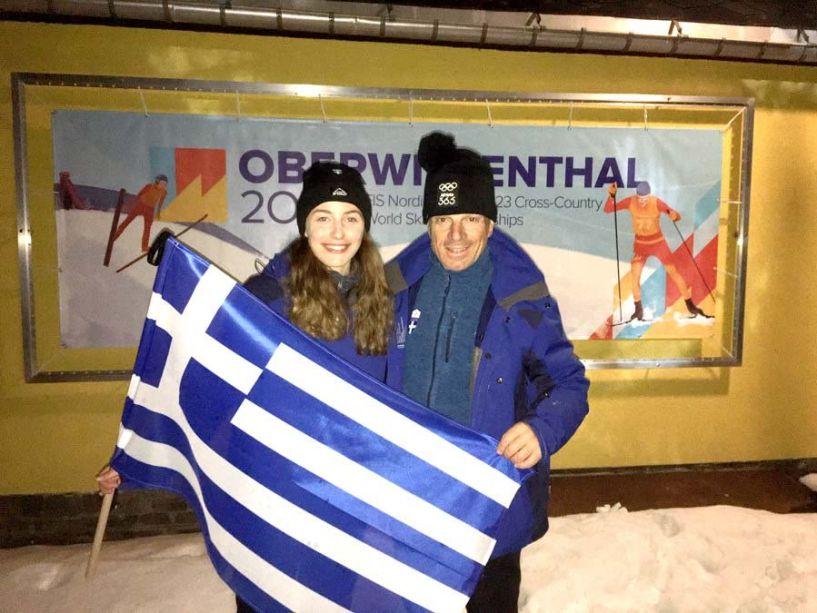 H Στελλίνα Γιαννακοβίτη του ΕΟΣ Νάουσας στο Παγκόσμιο Πρωτάθλημα Νέων