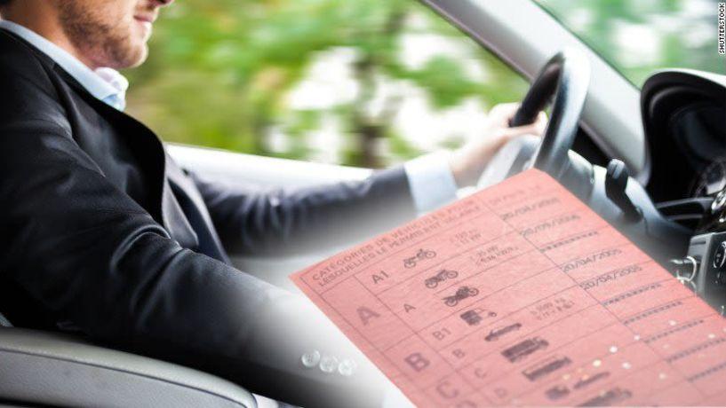 Ποιοι πρέπει να δώσουν ξανά εξετάσεις για δίπλωμα οδήγησης