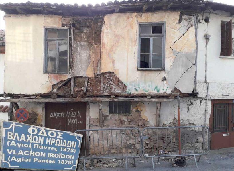 Κλειστή σήμερα η οδός Βλάχων Ηρωϊδων   λόγω κατεδάφισης ετοιμόρροπων κτιρίων