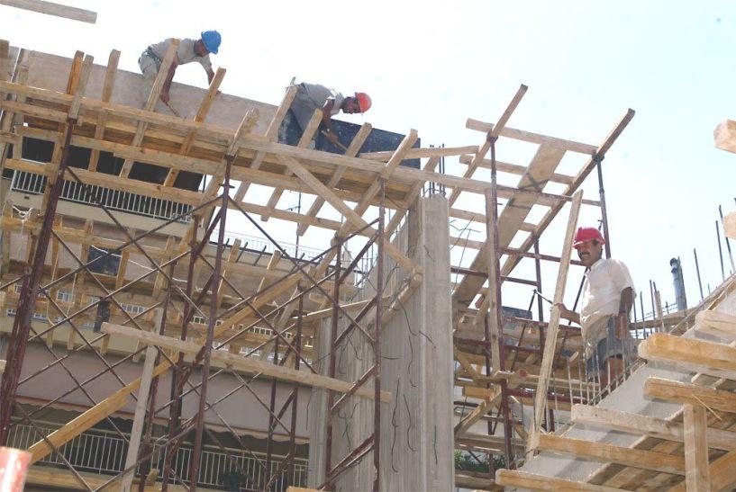 Πληρωμή δωρόσημου Β΄ τετραμήνου 2018 στους εργατοτεχνίτες οικοδόμους