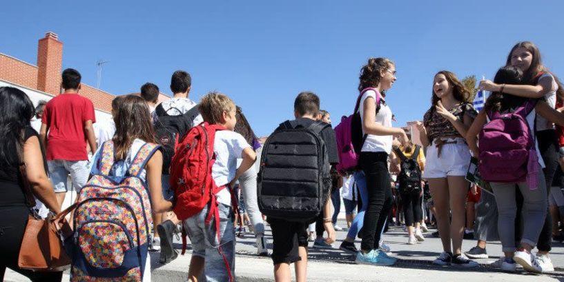 14 νέα μέτρα της κυβέρνησης για τη στήριξη της ελληνικής οικογένειας