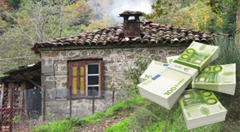 Κέντρο Εξυπηρέτησης Πολιτών Δήμου Νάουσας Αιτήσεις για εισοδηματική ενίσχυση οικογενειών ορεινών και μειονεκτικών Περιοχών