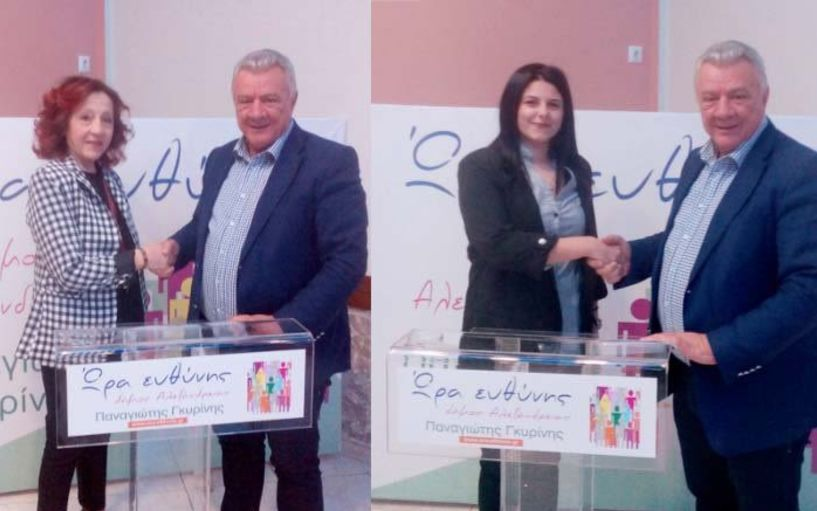 """Γαλάνη Πουλχερία και Βέτσιου Αικατερίνη, υποψήφιες με το ψηφοδέλτιο της """"Ώρας Ευθύνης"""" του Παναγιώτη Γκυρίνη"""