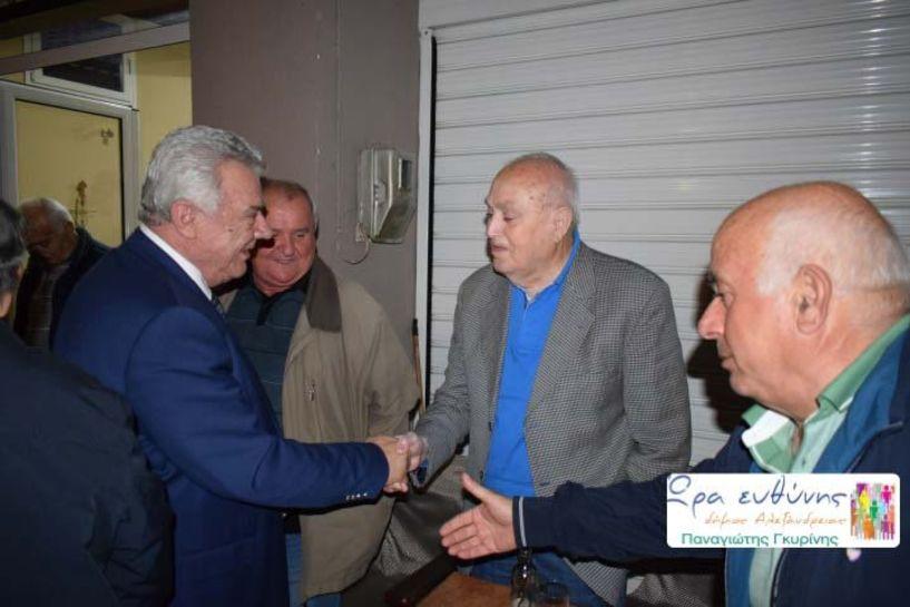Σε Νεοχώρι, Σχοινά, Άραχο και Τρίκαλα ο υποψήφιος Δήμαρχος Αλεξάνδρειας Παναγιώτης Γκυρίνης