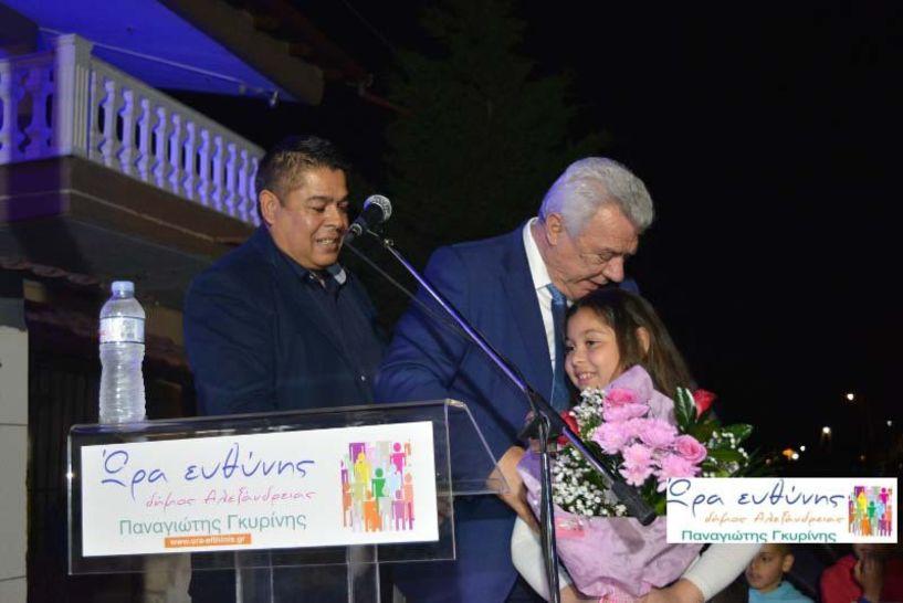 Ο υποψήφιος δήμαρχος Παναγιώτης Γκυρίνης στο Σταυρό, το Π. Σκυλίτσι και το συνοικισμό του Αγίου Γεωργίου