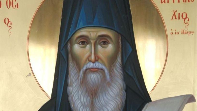 Υποδοχή ιερού λειψάνου του Οσίου Πατρός ημών Αμφιλοχίου του εν Πάτμω
