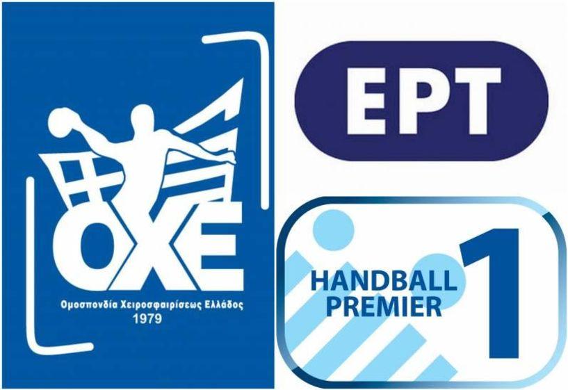 Στη Δημόσια Τηλεόραση για 7η συνεχόμενη σεζόν το ελληνικό χάντμπολ
