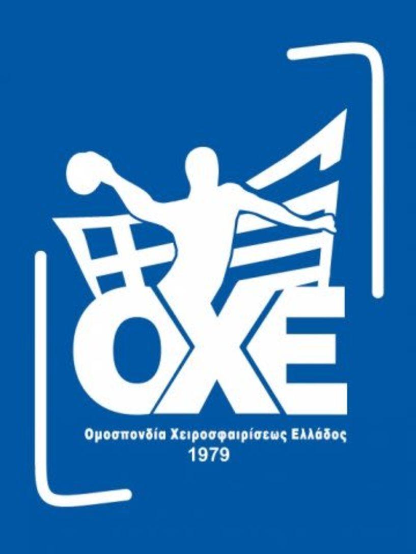 Αυτά προτείνει η ΟΧΕ για τα πρωταθλήματα χαντ μπολ