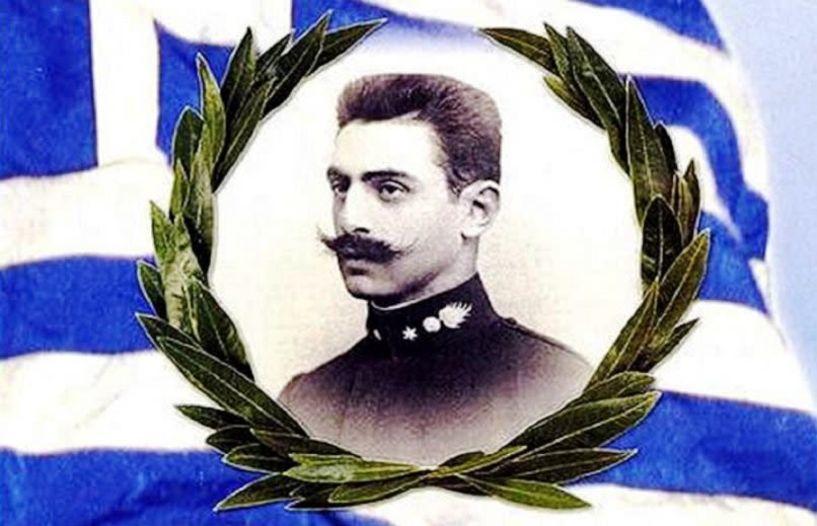 Καπετάν ΜΙΚΗΣ ΖΕΖΑΣ: «Ο ήρωας που σκοτώθηκε μια φορά και τάφηκε πέντε», του Δημήτρη Ι. Μπρούχου