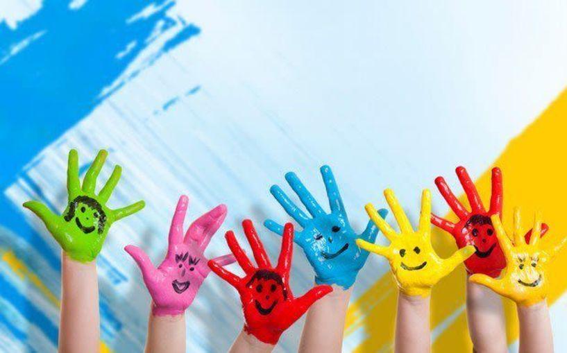 Πώς μεγαλώνουμε ένα ευτυχισμένο παιδί; Ημερίδα του Δήμου Βέροιας, με αφορμή την Παγκόσμια Ημέρα για τα Δικαιώματα του παιδιού