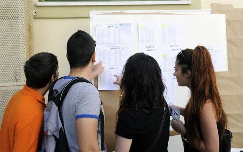 Προαγόμενοι και απολυόμενοι  μαθητές του 1ου Γυμνασίου Βέροιας
