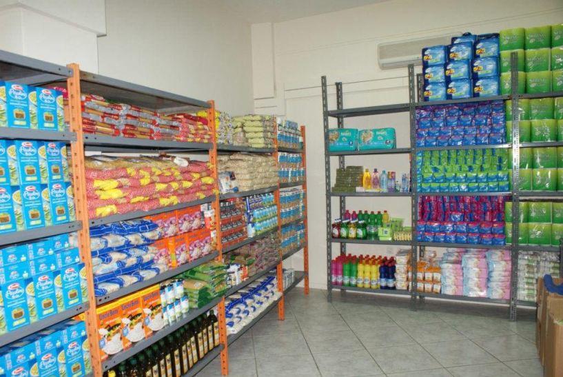 Κοινωνικό παντοπωλείο Δήμου Βέροιας: Τα εισοδηματικά κριτήρια και τα δικαιολογητικά που απαιτούνται για την ένταξη των πολιτών
