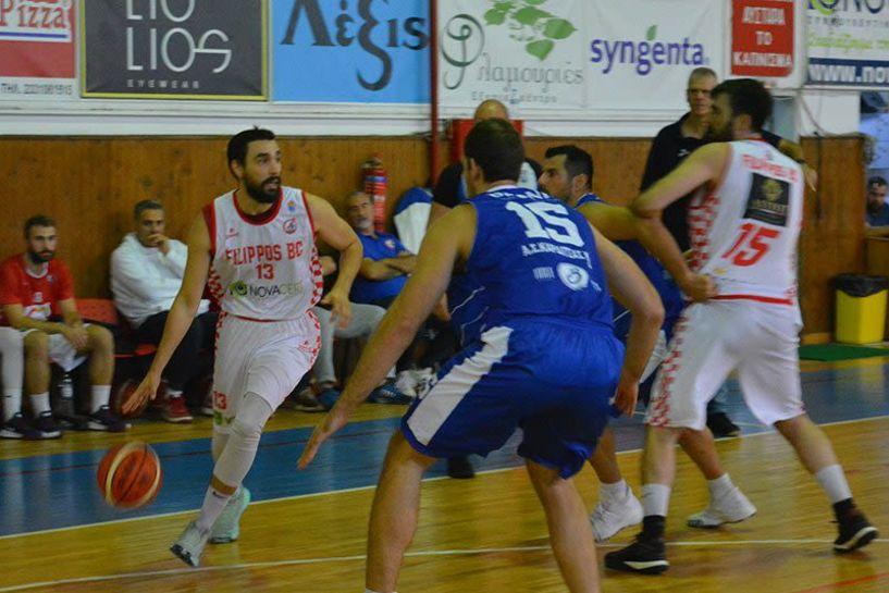 A2 Μπάσκετ  Φίλιππος Βέροιας  – Καρδίτσα (85-77)