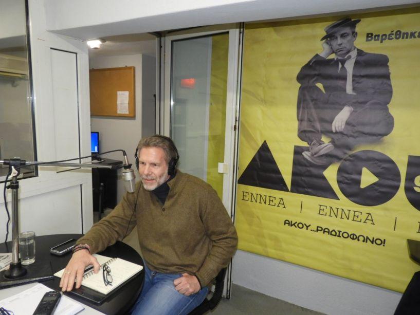 Συνέντευξη του Παύλου Γερουλάνου 12.2.2018