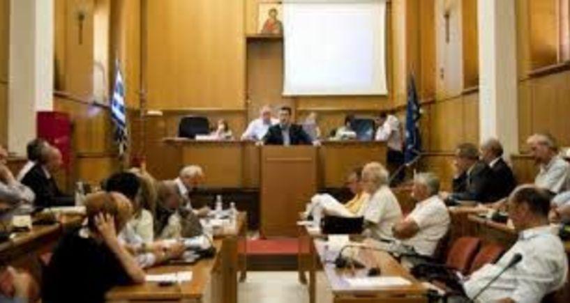 Συνεδριάζει τη Μεγάλη Δευτέρα  το Περιφερειακό Συμβούλιο Κεντρικής Μακεδονίας