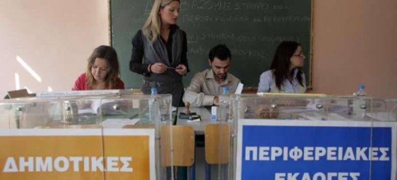 Άρωμα αυτοδιοικητικών εκλογών