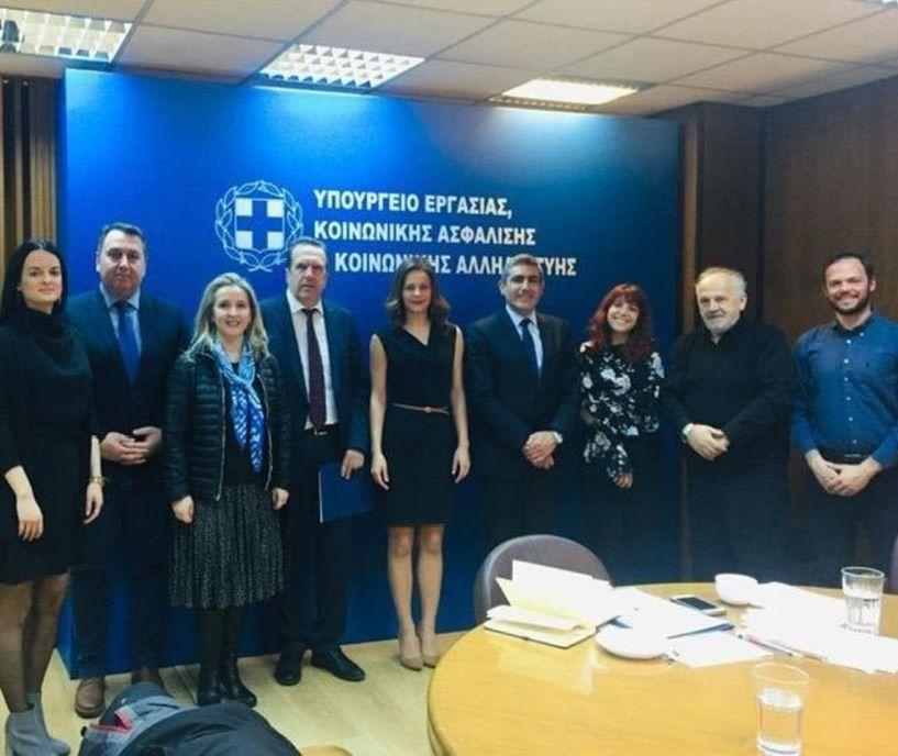 Συνάντηση της ΕΣΕΕ με την Υπουργό εργασίας Έφη Αχτσιόγλου