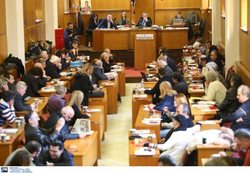 """ΠΕΡΙΦΕΡΕΙΑΚΟ ΣΥΜΒΟΥΛΙΟ ΚΕΝΤΡΙΚΗΣ ΜΑΚΕΔΟΝΙΑΣ  Ψήφισμα για την απόφαση καταδίκης   της εγκληματικής οργάνωσης """"Χρυσή Αυγή"""""""