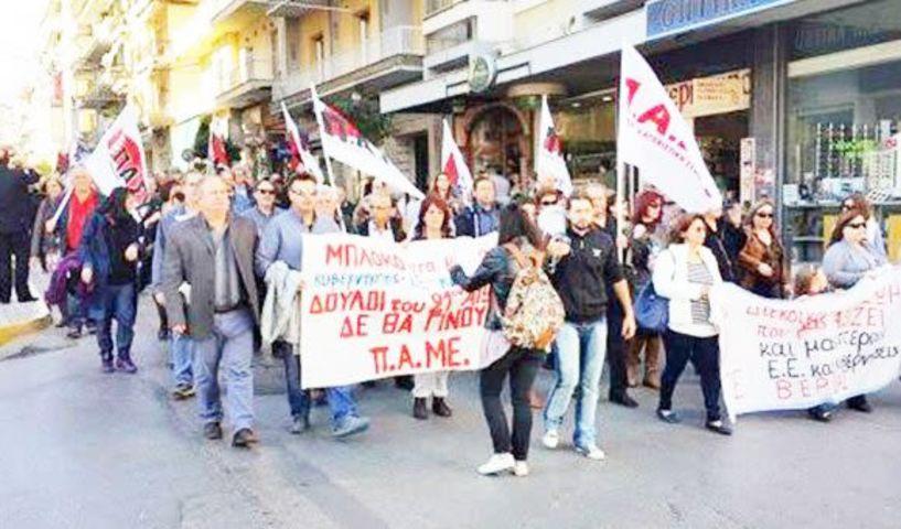 Για το δικαίωμα σε απεργίες και πορείες