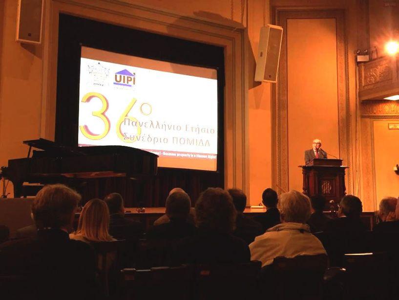 36ο Πανελλήνιο Συνέδριο της Πανελλήνιας Ομοσπονδίας Ιδιοκτητών Ακινήτων (ΠΟΜΙΔΑ) - Από την Ημαθία η Πρόεδρος του παραρτήματος της ΠΟΜΙΔΑ κ. Ιφιγένεια Βλαχογιάννη