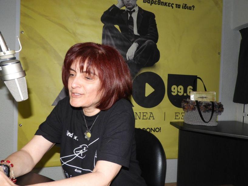 Η Πόπη Φυρτινίδου μιλάει για την αυριανή εκδήλωση στη Στέγη γραμμάτων και τεχνών