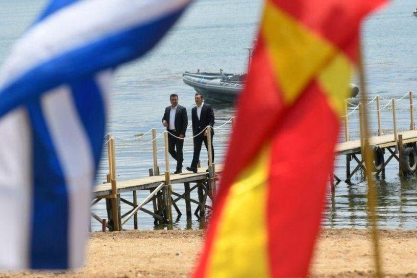 Συγκέντρωση κατά της συμφωνίας των Πρεσπών σήμερα στην Κατερίνη