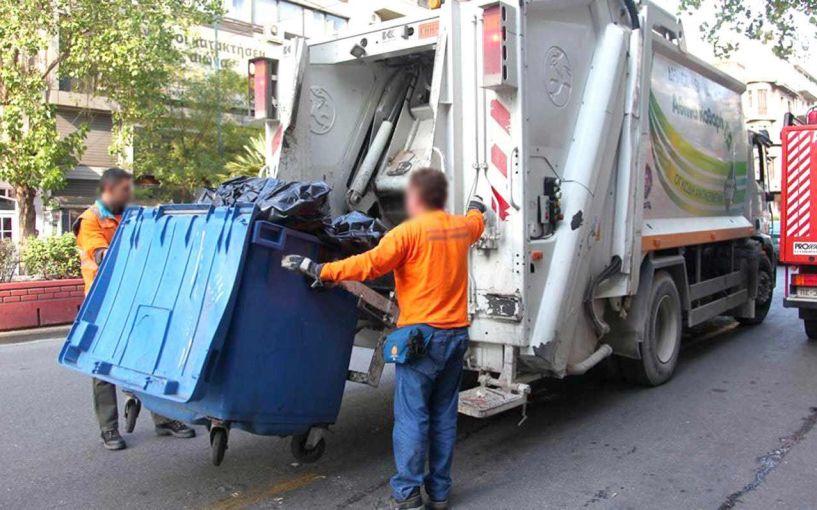 Δήμος Βέροιας: Με προσωπικό ασφαλείας η καθαριότητα τις αργίες - Οδηγίες για τους πολίτες