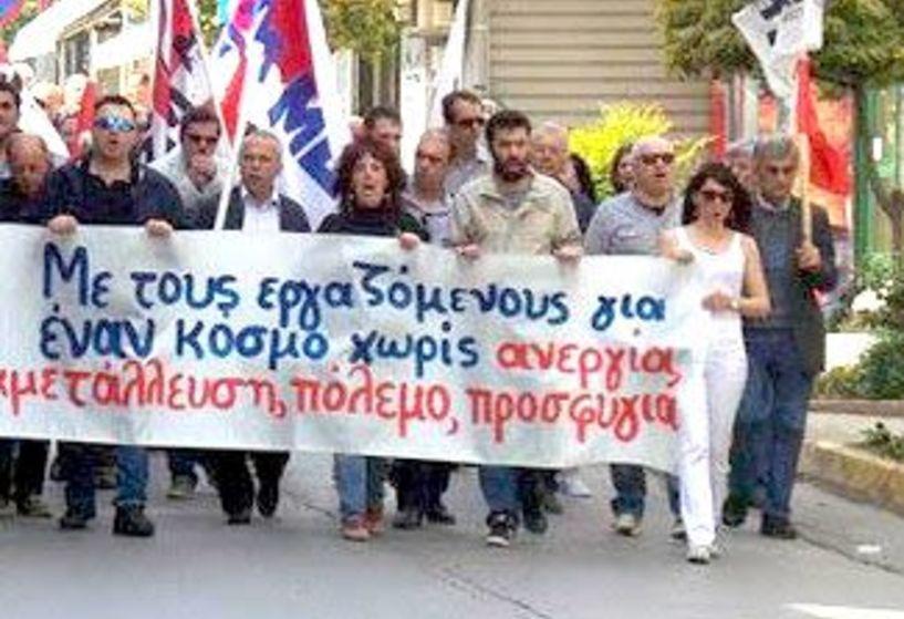 ΕΡΓΑΤΙΚΟ ΚΕΝΤΡΟ ΒΕΡΟΙΑΣ  Κάλεσμα συμμετοχής στο συλλαλητήριο των συνδικάτων   την Πρωτομαγιά