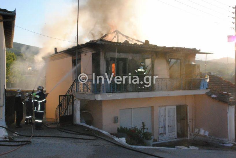Ημαθία: Κάηκε ολοσχερώς κατοικία στον Τρίλοφο Βέροιας (βίντεο)