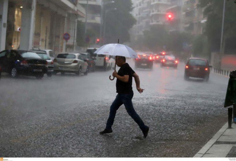 Καιρός: Έκτακτο Δελτίο Επιδείνωσης για βροχές και καταιγίδες