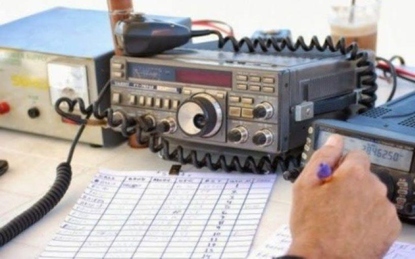 Εξετάσεις ραδιοερασιτεχνών Α΄και Β΄περιόδου 2020