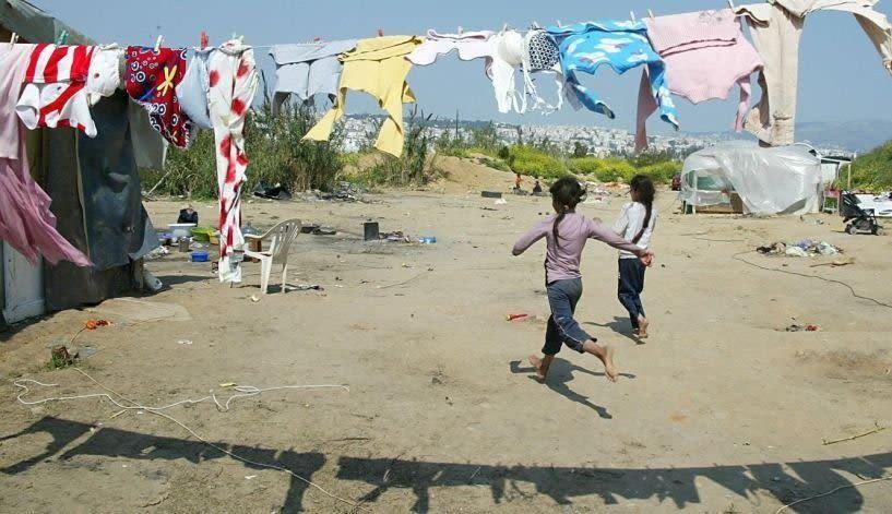 Να πιάσει τόπο το επιδοτούμενο πρόγραμμα για τους Ρομά